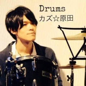 ドラム教室 北九州